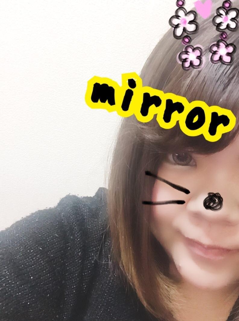 「いつきです☆」06/15(金) 16:52 | いつきの写メ・風俗動画