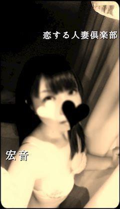 宏音(ひろね)「6/15☆。.:*・゜」06/15(金) 17:19 | 宏音(ひろね)の写メ・風俗動画