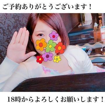 「18時から*」06/15(金) 17:26   らんの写メ・風俗動画