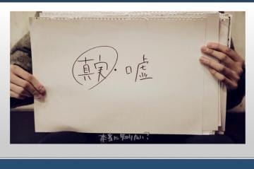 「目で見えるの?本当に知りたい?」06/15(金) 18:03 | ここあの写メ・風俗動画
