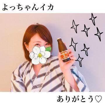 「6.14*イカ♡」06/15(金) 18:14   らんの写メ・風俗動画