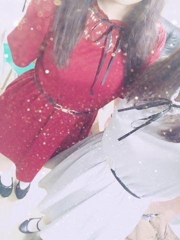 「お礼」06/15(金) 19:12 | 月姫~うさぎ~の写メ・風俗動画