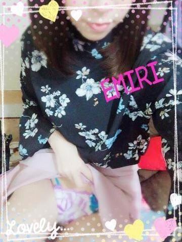 「2人っきりで…?」06/15(金) 21:04   えみりの写メ・風俗動画