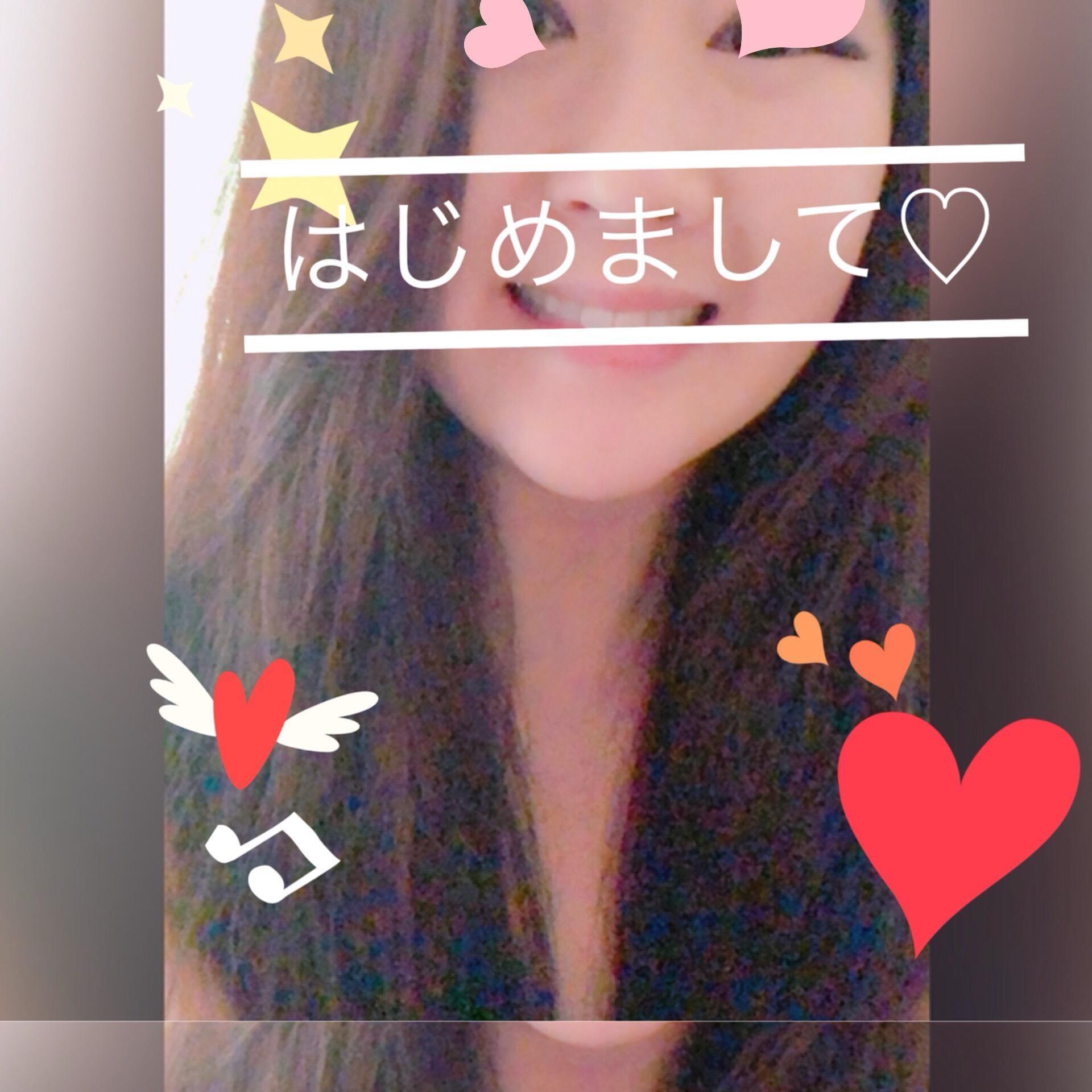「はじめまして!」06/15(金) 21:09   河合の写メ・風俗動画