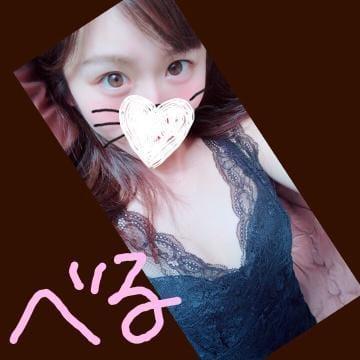 「お礼(きゃんてぃー!)」06/15(金) 23:08 | べるの写メ・風俗動画