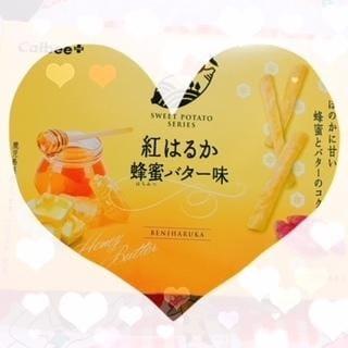 「寒いね」06/15日(金) 23:20   さとみの写メ・風俗動画