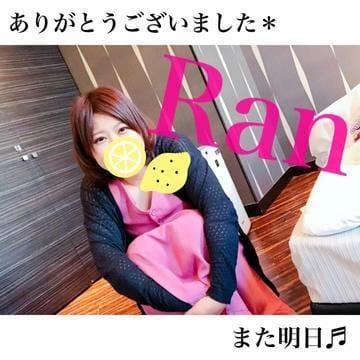 「また明日*」06/16(土) 00:38   らんの写メ・風俗動画