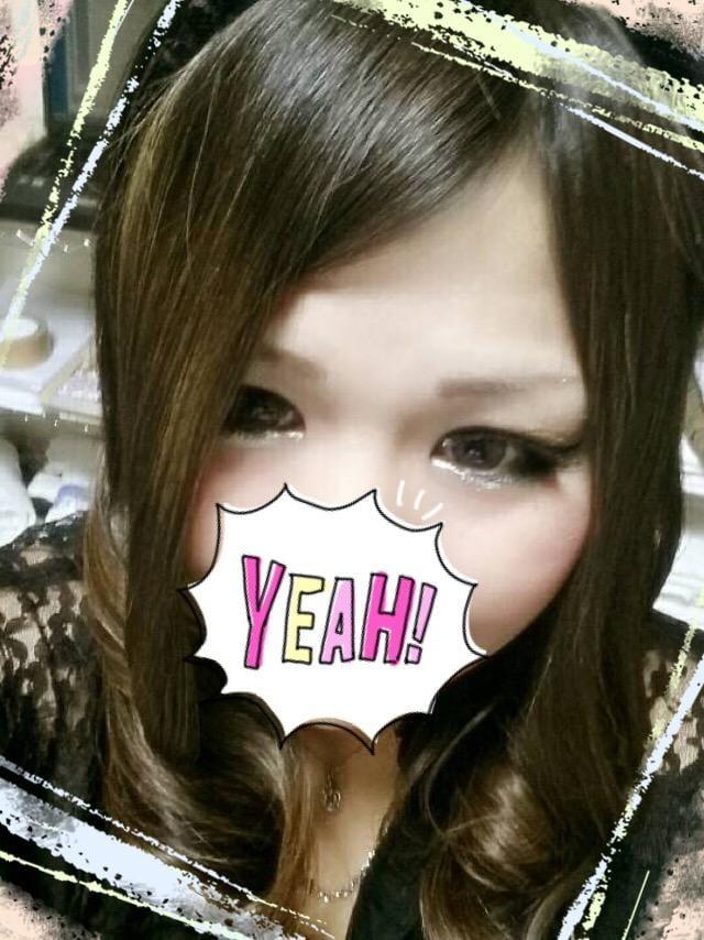 「今日は!?ヾ(@⌒ー⌒@)ノ」06/16(土) 01:40 | あいなの写メ・風俗動画