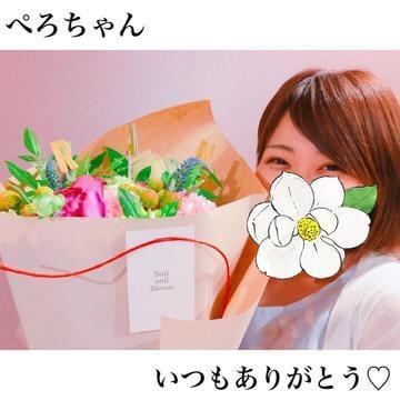 「6.14*ぺろちゃん♡」06/16(土) 02:32   らんの写メ・風俗動画