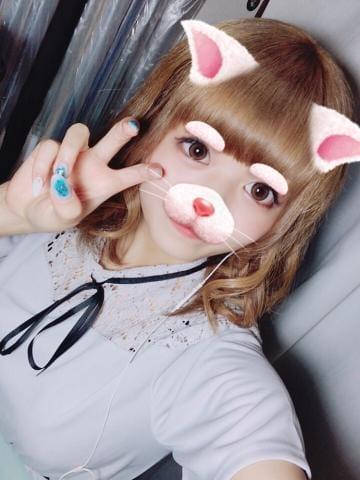 「お礼」06/16(土) 03:49 | 月姫~うさぎ~の写メ・風俗動画