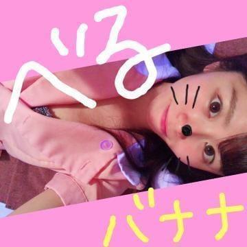 「昨日のお礼(バナナ)」06/16(土) 07:18 | べるの写メ・風俗動画