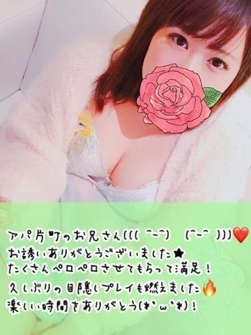 「★アパ片」06/16(土) 07:20   らんの写メ・風俗動画