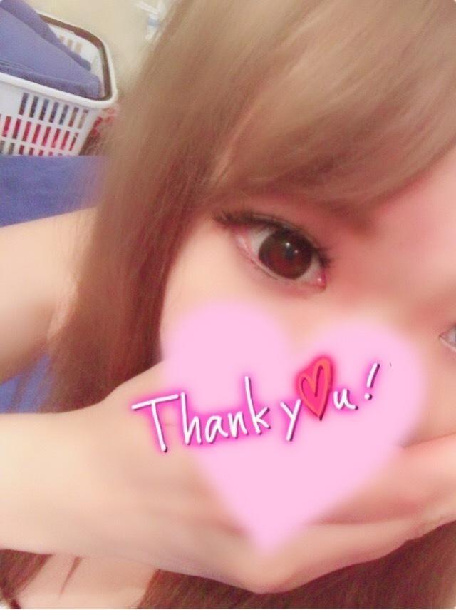 「お礼☆」06/16(土) 09:50 | えりの写メ・風俗動画