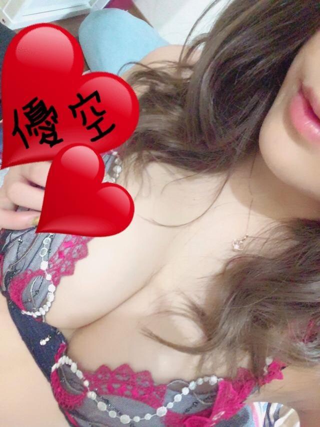 「ありがとう」06/16日(土) 10:06 | 優空(そら)【要予約】5/16入店の写メ・風俗動画