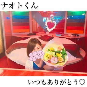 「6.15*ナオトくん♡」06/16(土) 10:20   らんの写メ・風俗動画