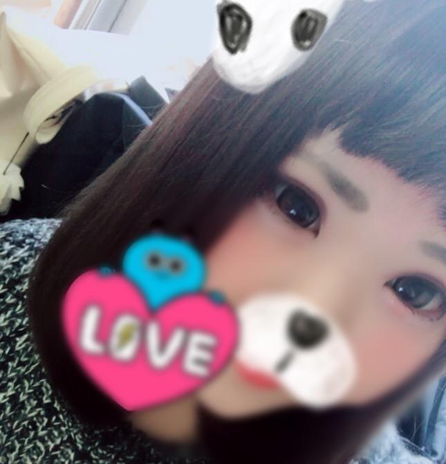 「(_*・ω・)ノ」06/16(土) 10:29 | みさとちゃんの写メ・風俗動画