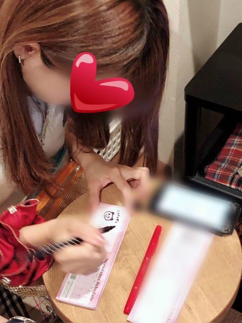 「梅雨入り~~」06/16(土) 11:58 | No.14 佐々木の写メ・風俗動画