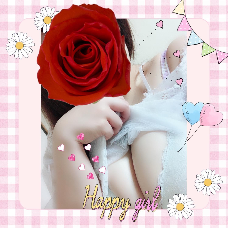 「おっはよー☆」06/16(土) 12:13   ひなたの写メ・風俗動画