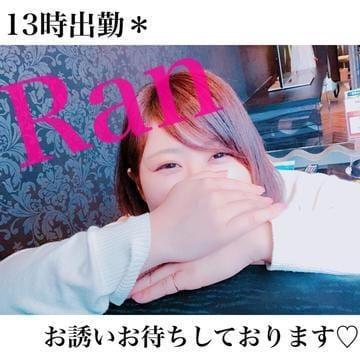 「13時から*」06/16(土) 12:21   らんの写メ・風俗動画