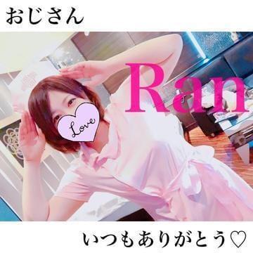 「6.15*おじさん♡」06/16(土) 12:32   らんの写メ・風俗動画