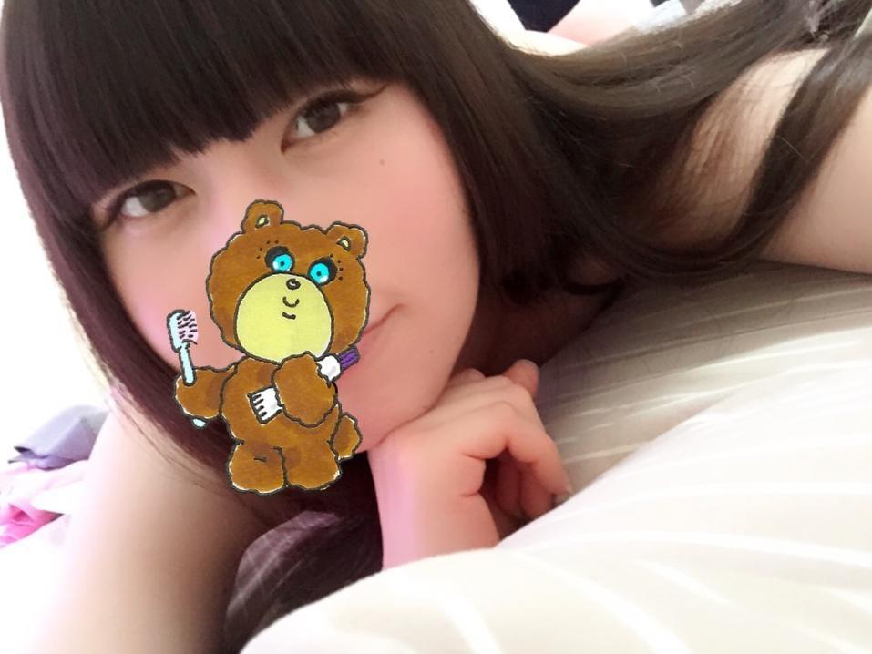 「おはようございます☆」06/16(土) 14:54 | アマネ ★の写メ・風俗動画