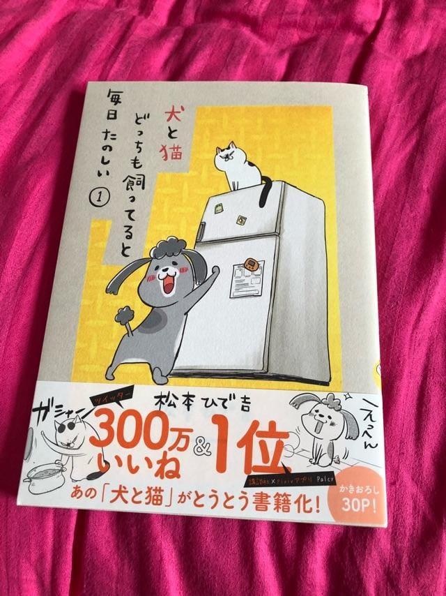 「\欲しい漫画を買う予定が…/」06/16(土) 16:05 | かるたの写メ・風俗動画