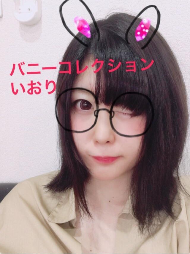 「ありがとうさぎ」06/16(土) 16:29 | イオリの写メ・風俗動画