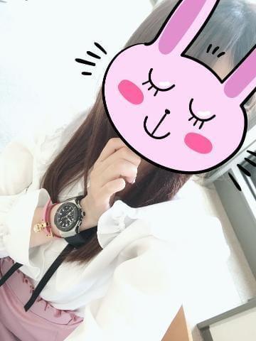 「こんちくわさん」06/16(土) 16:45 | ゆいかの写メ・風俗動画
