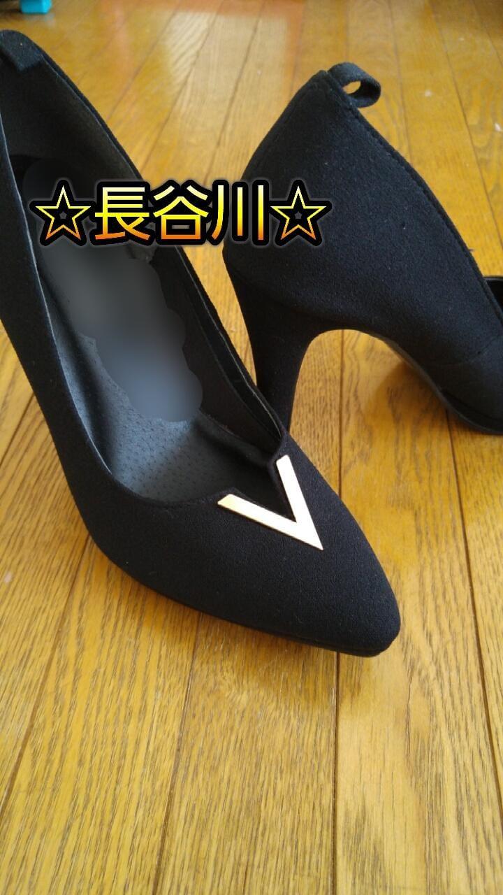 「今週のお礼☆長谷川です」06/16(土) 17:12   加瀬の写メ・風俗動画