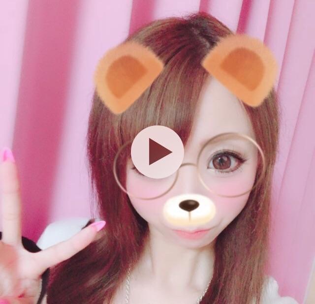 「【GIF】\さくらんぼ?/」06/16(土) 18:53 | かるたの写メ・風俗動画
