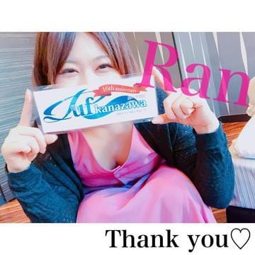 「Thank you♡」06/16(土) 19:14   らんの写メ・風俗動画