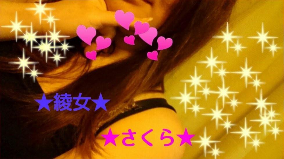 「☆6/15のThank You☆」06/16(土) 19:32   綾女の写メ・風俗動画