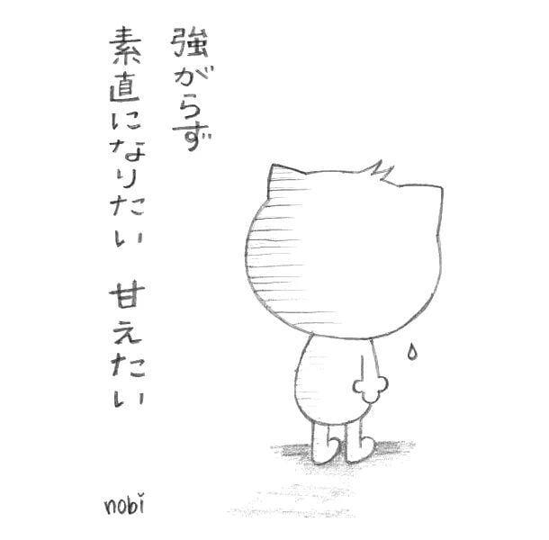 「こんばんは」06/16(土) 20:02 | みいの写メ・風俗動画