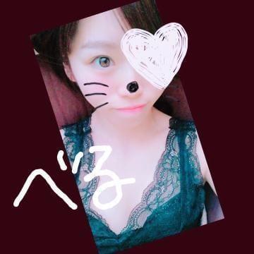 「昨日のお礼(きゃんてぃー)」06/16(土) 21:51 | べるの写メ・風俗動画