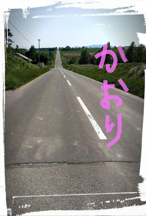 「☆★真実はいつも一つ★☆」06/16(土) 22:15 | かおりの写メ・風俗動画