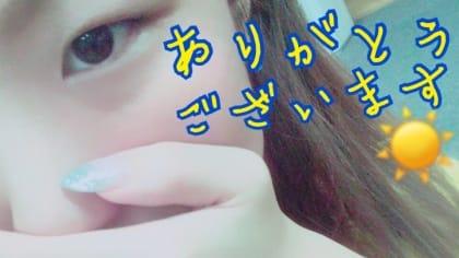 「こんばんは!」06/16(土) 23:24 | ナヅの写メ・風俗動画