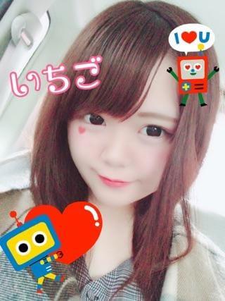 「くりちゃん」06/16(土) 23:49 | イチゴの写メ・風俗動画