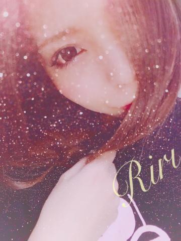 「あした」06/16(土) 23:51 | 莉々-Riri-の写メ・風俗動画