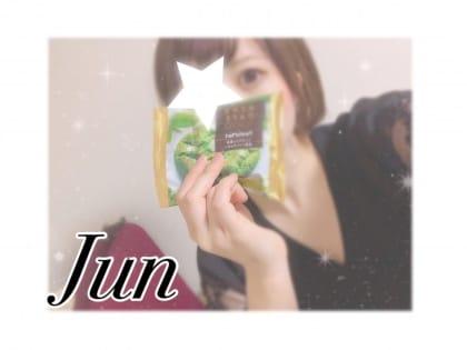 「お疲れ様です♪」06/17(日) 01:14 | ジュンの写メ・風俗動画