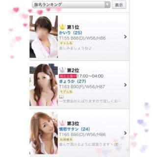 「❁︎今さらなオハナシ⑴❁︎」06/17(日) 02:05 | きょうかの写メ・風俗動画