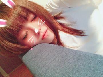 「退勤」06/17(日) 02:07 | 月姫~うさぎ~の写メ・風俗動画
