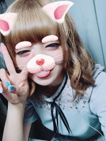 「お礼」06/17(日) 02:07 | 月姫~うさぎ~の写メ・風俗動画