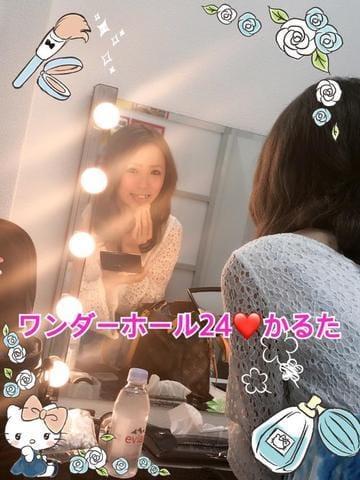 「\那須川天心/」06/17(日) 02:45 | かるたの写メ・風俗動画