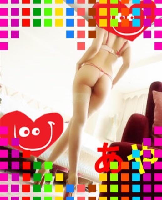 「一緒にエッチなこと しませんかぁー?(〃ω」06/17(日) 03:05   あや★エッチな事が大好き!の写メ・風俗動画