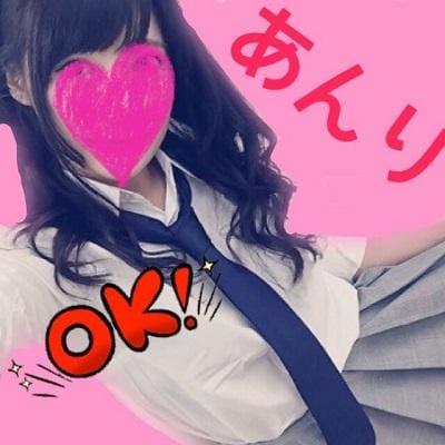 「ピンクかわゆし(*´꒳`*)」06/17日(日) 04:40 | あんりの写メ・風俗動画