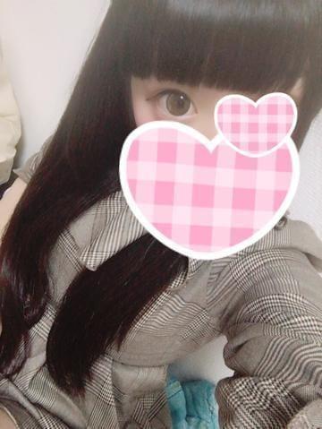 「ありがとうございます」06/17日(日) 05:01 | まゆの写メ・風俗動画