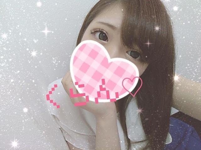 「♡退勤しました♡」06/17日(日) 08:02   Kuran クランの写メ・風俗動画