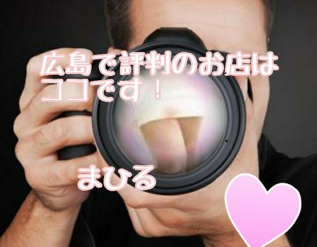「おそよう☆」06/17(日) 11:19 | マヒルの写メ・風俗動画