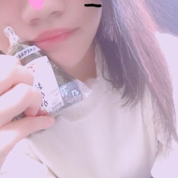 「こんにちは」06/17日(日) 11:29 | えみりの写メ・風俗動画