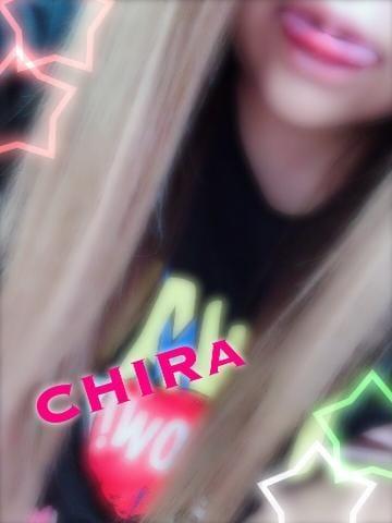 「きょう???」06/17日(日) 11:47 | ちいらの写メ・風俗動画